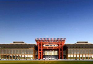 Sichuan international tourism  trade expo venue